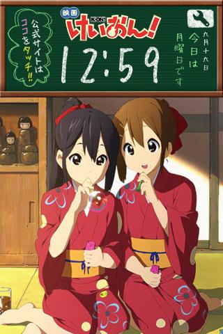 けいおんのiPhone時計が、敬老の日バージョンに!
