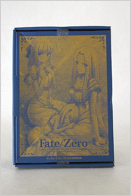 ヤングエース 12月号 Fate/Zero 時計