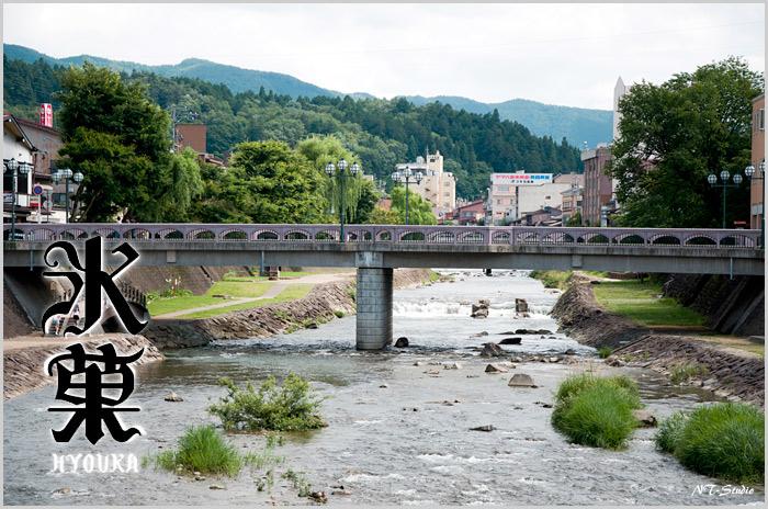 【聖地巡礼】氷菓の舞台モデルとなった高山に行って来ました!