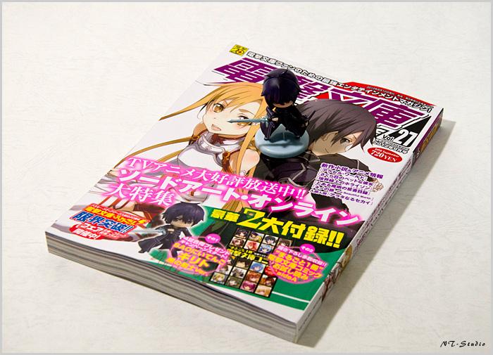 電撃文庫MAGAZINE 9月号 Vol.27