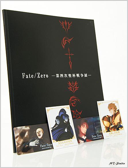 【レポート】名古屋 Fate/Zero 第四次聖杯戦争展に行って来ました!