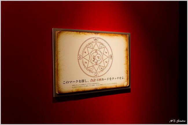 Fate/Zero 第四次聖杯戦争展