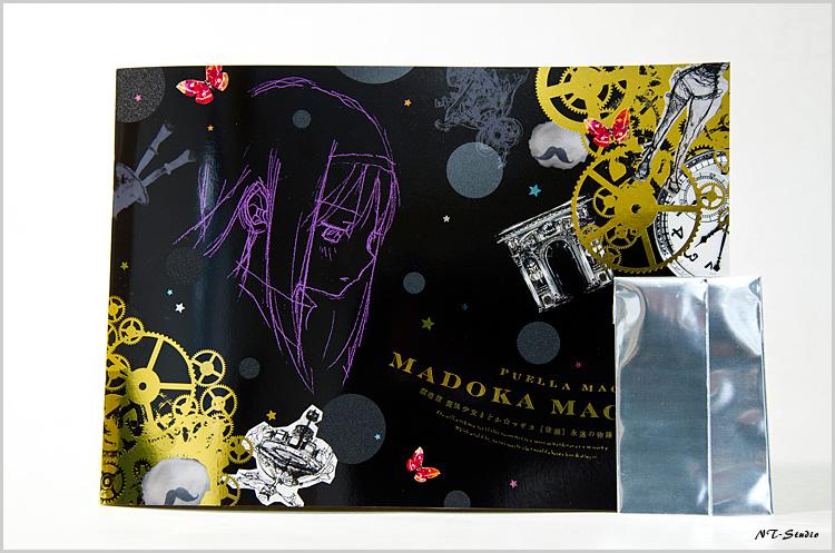 劇場版 魔法少女まどか☆マギカ[後編]を観てきました!