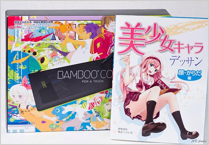 ペンタブ BAMBOOを買って来ました!