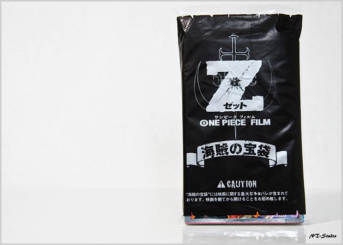 ワンピース フィルム Zを観てきました!