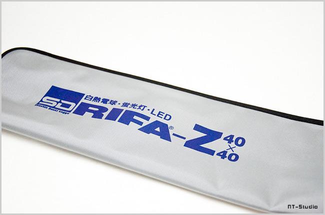RIFA-Z 照明