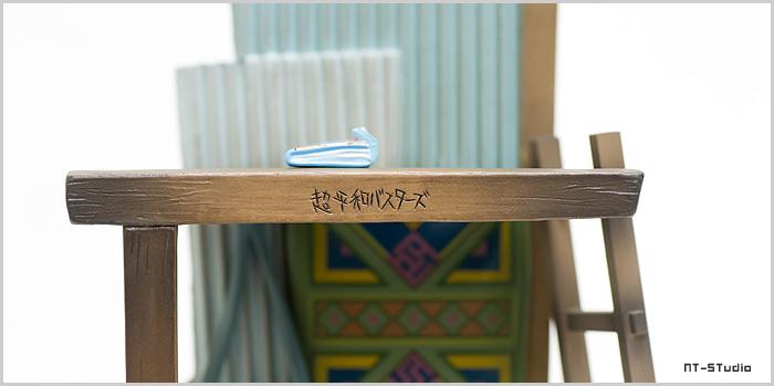 超平和バスターズ 木彫