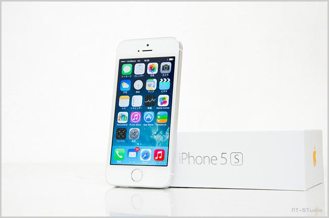iPhone5Sが届いたので、早速撮影レビュー!